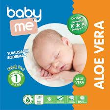 Baby Me Aloe Vera Bebek Bezi Yenidoğan