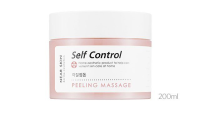Near Skin Self Control Peeling Massage