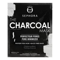 The Charcoal Mask Kömür Maskesi
