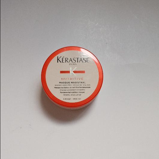 Saç Bakım Ürünleri-Kérastase-Nutritive Crème Magistrale Besleyici Bakım-deniz_d-yorum-Puan-5puantiye